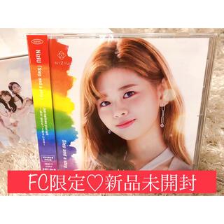 NiziU Step and a step♡FC限定♡新品・未開封!リクCD