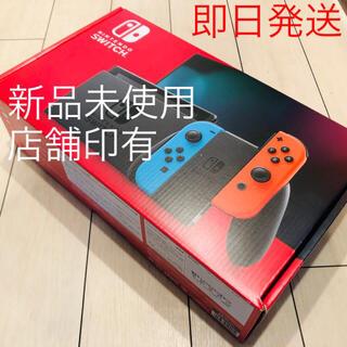 ニンテンドースイッチ(Nintendo Switch)の【新品未使用品】Nintendo Switch 本体 (ニンテンドースイッチ)(家庭用ゲーム機本体)