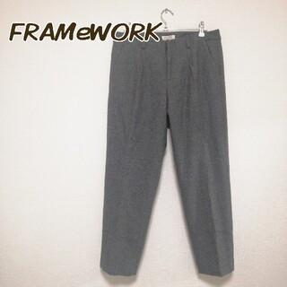フレームワーク(FRAMeWORK)のフレームワーク サキソニータックパンツ テーパード L グレー(カジュアルパンツ)