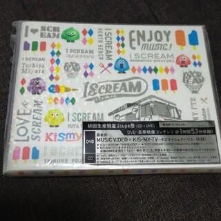 キスマイフットツー(Kis-My-Ft2)のKis-My-Ft2 アイスクリーム 限定盤2cup(アイドルグッズ)