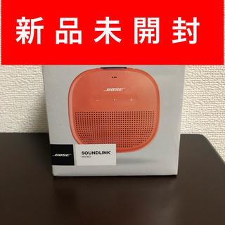 BOSE - 【新品】Bose SoundLink Micro Bluetoothスピーカー