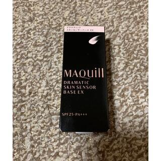 MAQuillAGE - マキアージュ maquillage  ドラマチックスキンセンサーベース