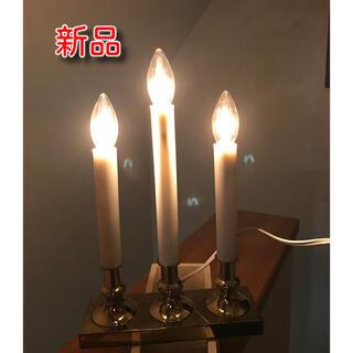 キャンドル型 電気スタンド クリスマス 電飾