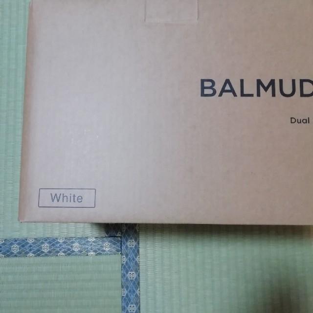 BALMUDA(バルミューダ)の【専用品】BALMUDA The Cleaner C01A-WH  掃除機 スマホ/家電/カメラの生活家電(掃除機)の商品写真