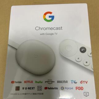 クローム(CHROME)のchromecast with Google TV (その他)