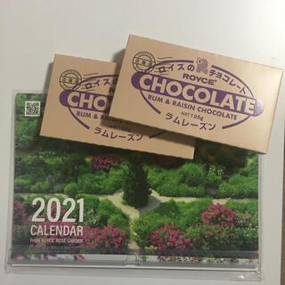 ロイズ ラムレーズンチョコ2箱&カレンダー(菓子/デザート)