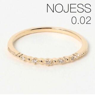 ノジェス(NOJESS)の■現行品■【NOJESS】K10クラウンダイヤモンドリング(リング(指輪))