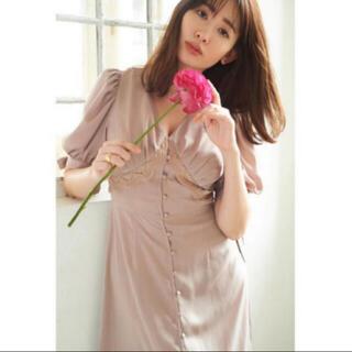 スナイデル(snidel)のLace Trimmed Smooth Satin Dress herlipto(ロングワンピース/マキシワンピース)