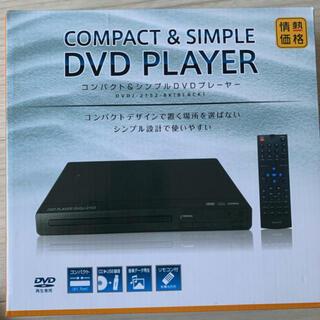 DVDプレーヤー★ドン・キホーテ(DVDプレーヤー)