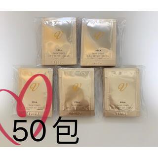 ポーラ(POLA)のPOLA ポーラ Vリゾネイティッククリーム 50包(フェイスクリーム)