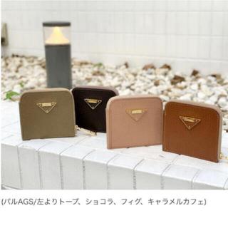 ATAO - 新作!IANNE  パル ミニ財布 キャラメルカフェ