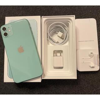 iPhone - iPhone11 SIMフリー 128GB 96%バッテリー