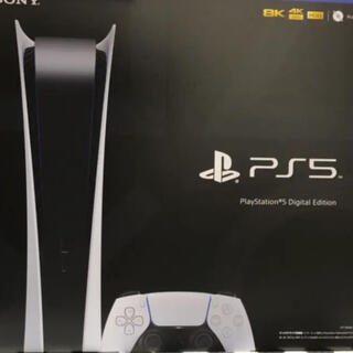 Plantation - PlayStation5デジタルエディション(digital edition)