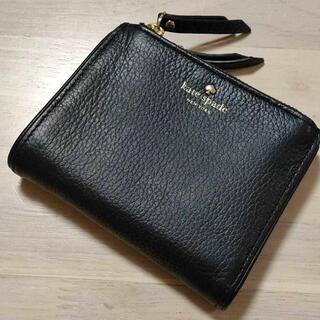 kate spade new york - ケイトスペード 折り財布 二つ折り財布