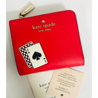 kate spade new york - Kate spade レア 折り財布 トランプ