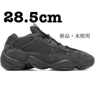 adidas - YEEZY 500 UTILITY BLACK F36640 28.5cm
