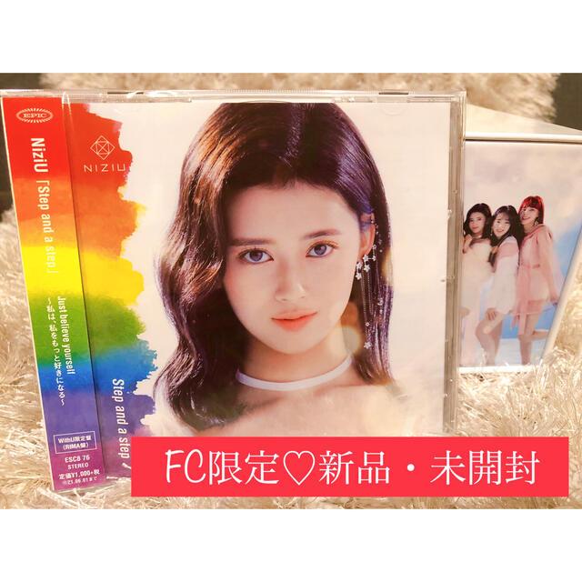 NiziU Step and a step♡FC限定♡新品・未開封!リマCD エンタメ/ホビーのCD(K-POP/アジア)の商品写真