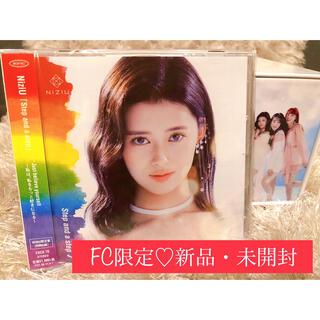 NiziU Step and a step♡FC限定♡新品・未開封!リマCD