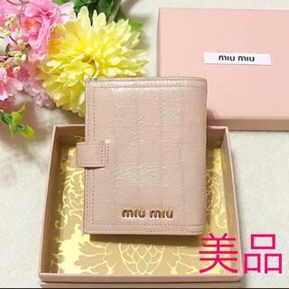 miumiu - 美品♡miumiu二つ折り財布