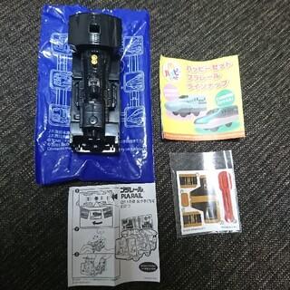 タカラトミー(Takara Tomy)の☆新品未使用☆プラレールC57 1号機 SLやまぐち号ハッピーセット特典(電車のおもちゃ/車)