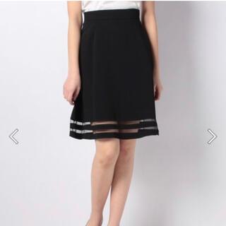 サリア(salire)のサリア salire 裾2段透けフレアースカート(ひざ丈スカート)