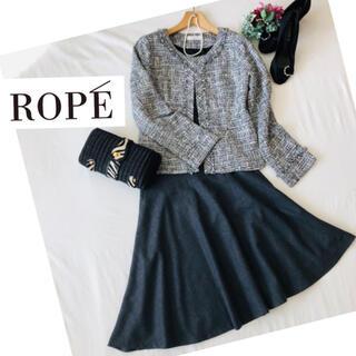 ROPE - 美品 ♡ スーツ セットアップ 2点 ノーカラージャケット ツィード フォーマル