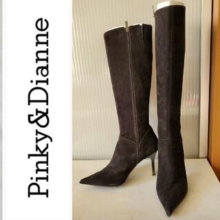 ピンキーアンドダイアン(Pinky&Dianne)の24.5   ロングブーツ  スエード(ブーツ)