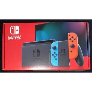 Nintendo Switch - 即日発送 新品未開封 Nintendo Switch 本体 ネオン スイッチ
