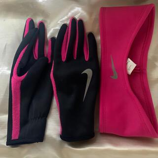 ナイキ(NIKE)のナイキ 手袋・耳当て(手袋)