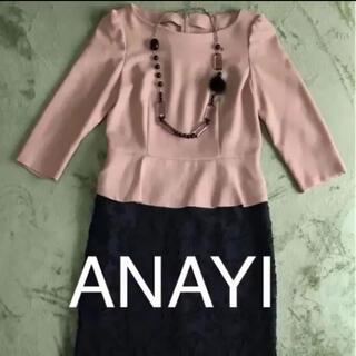 ANAYI - 完売品定価30450円アナイ  ウール ペプラム 刺繍ワンピース 38