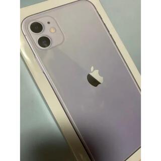 Apple - iPhone11 新品未使用品