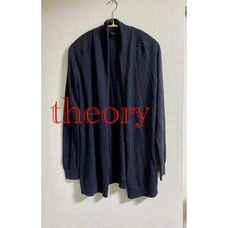 セオリー(theory)のtheory 毛カシミヤ ロングカーデ(カーディガン)
