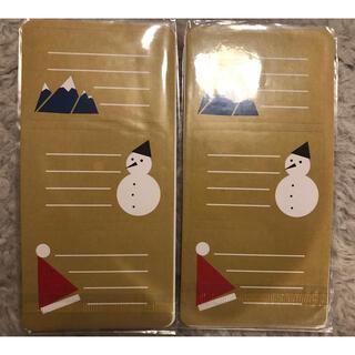 イケア(IKEA)の値下げ 新品 IKEA 宛名シール クリスマス ウィンター 2セット(宛名シール)