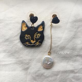 ENFOLD - アシンメトリー黒猫ピアス#5 snidel ジーナシス ザラ アメリヴィンテージ