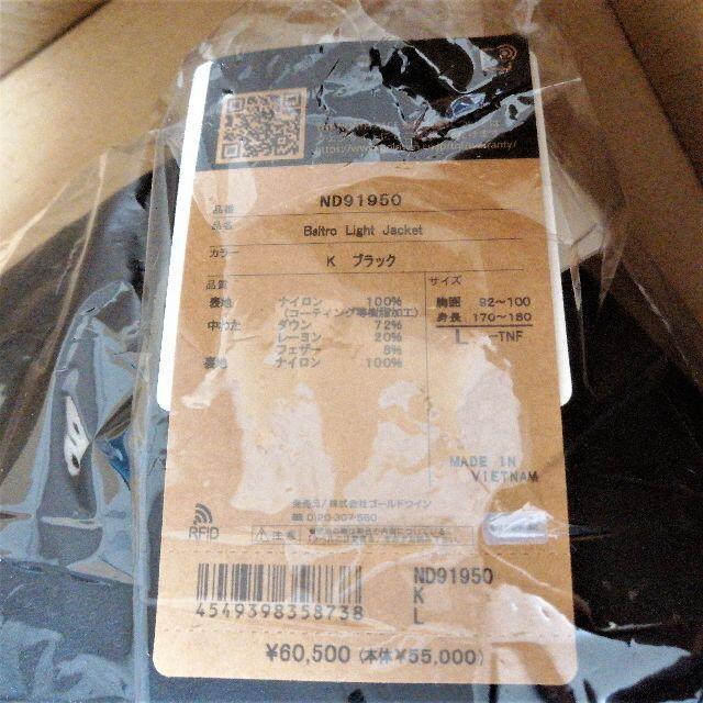 THE NORTH FACE(ザノースフェイス)の即納 2020FW ND91950 バルトロライトジャケット ブラック L メンズのジャケット/アウター(ダウンジャケット)の商品写真