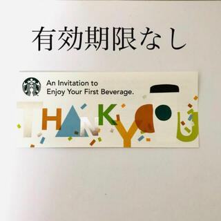 スターバックスコーヒー(Starbucks Coffee)のスターバックス  ドリンクチケット 1枚 スタバ(フード/ドリンク券)