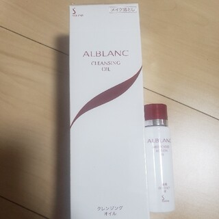 SOFINA - アルブランクレンジングオイル