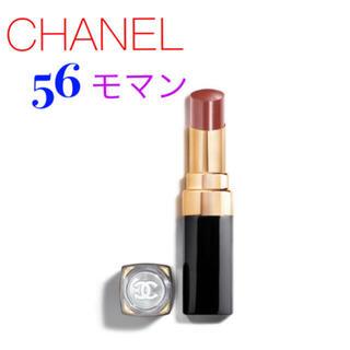 CHANEL - CHANEL 56  ルージュ ココ フラッシュ  モマン