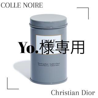 クリスチャンディオール(Christian Dior)の専用ページ(その他)