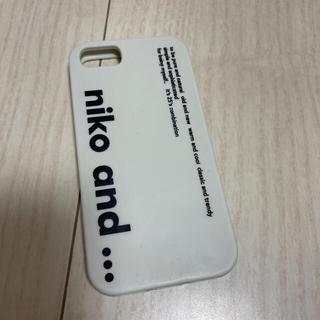 ニコアンド(niko and...)のniko and...  スマホケース  iPhone7/8対応(iPhoneケース)