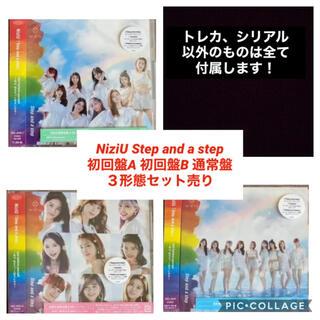 NiziU CD Step and a step 3形態セット A B 通常