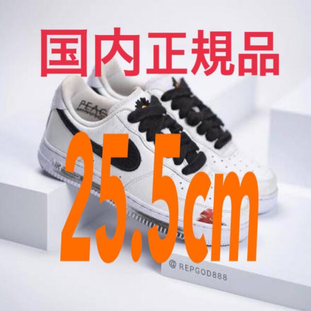 NIKE(ナイキ)のパラノイズ AirForce1 Paranoise ピースマイナスワン メンズの靴/シューズ(スニーカー)の商品写真