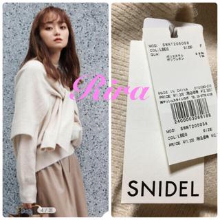 snidel - 新作新品🌷スナイデル ショールニットセットプルオーバー