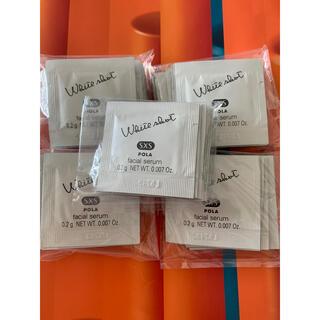 ポーラ(POLA)のポーラ POLA ホワイトショットSXS 美容液 50包(美容液)