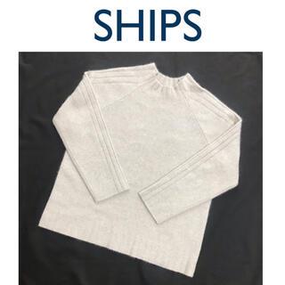 SHIPS - 美品SHIPS ファー ニット フォックス モヘア モヘヤ シップス レディース