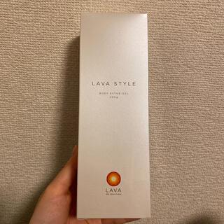 ラバスタイル ラバスタイル LAVA STYLE ボディ用ジェル状美容液(ボディマッサージグッズ)