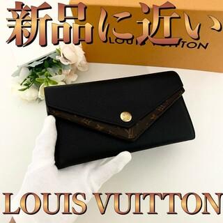 LOUIS VUITTON - 大赤字の為、値下げ不可❗ ルイヴィトン モノグラム ドゥブルV 長財布 財布