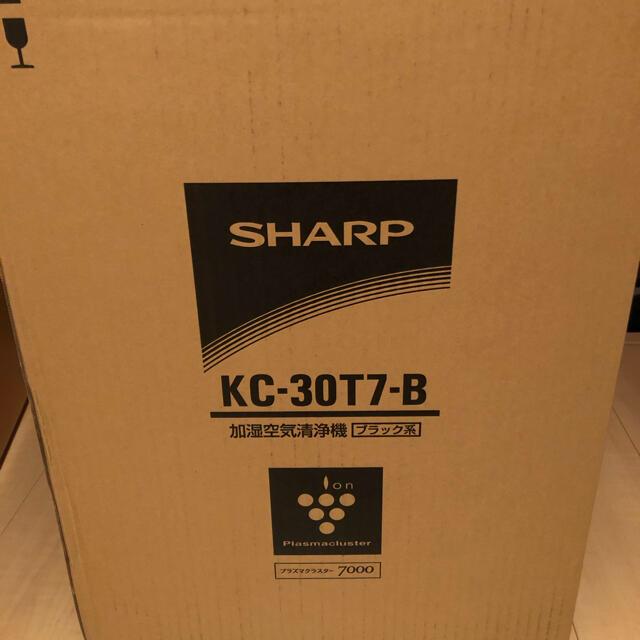 SHARP(シャープ)の空気清浄機 シャープ プラズマクラスター 加湿空気清浄機 KC-30T7 黒 スマホ/家電/カメラの生活家電(空気清浄器)の商品写真