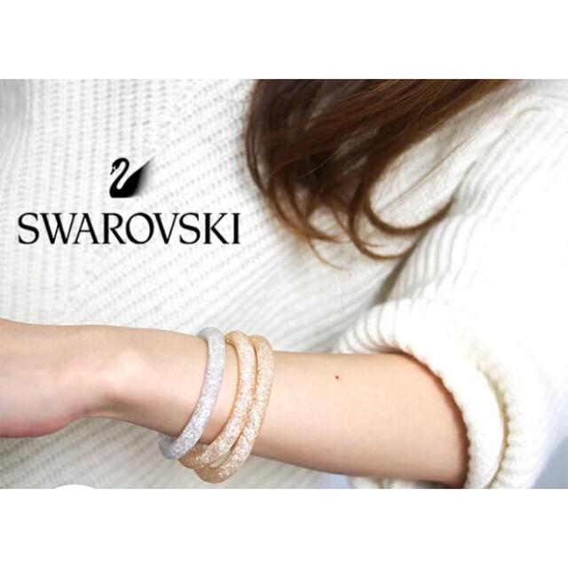 SWAROVSKI(スワロフスキー)の【新品未使用】SWAROVSKI スワロフスキー ダブル ブレスレット レディースのアクセサリー(ブレスレット/バングル)の商品写真