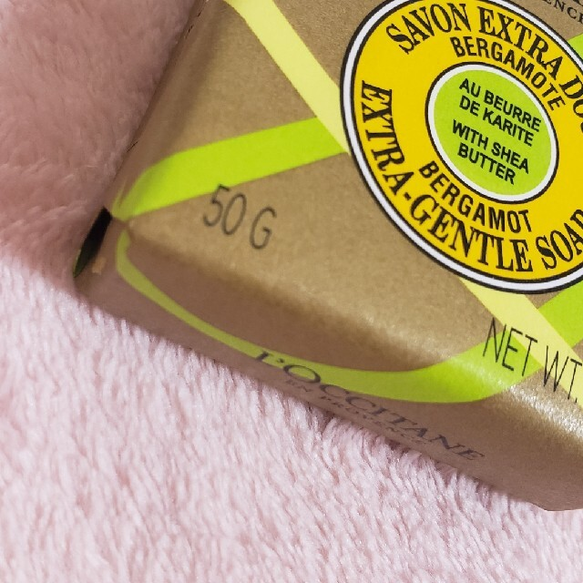 L'OCCITANE(ロクシタン)の新品 ロクシタン テ・アールグレイスノーシア バスソープ コスメ/美容のボディケア(ボディソープ/石鹸)の商品写真